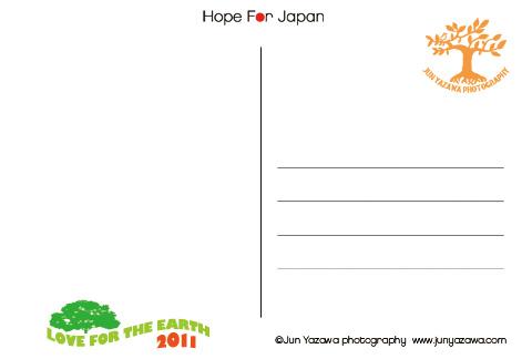 postcard2011_adress